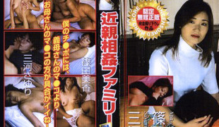 Yui Aizawa in Relax