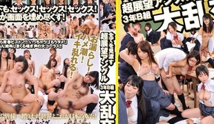 Nana Usami, Riona Minami, Imai Natsumi, Yuri Sato 2 in Dissolute School Orgy part 1.2