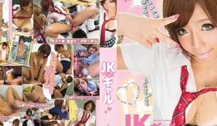 Astounding Japanese beauty Mana Sakura in Best pov, college JAV video