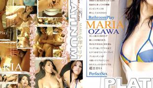 Maria Ozawa  in Platinum