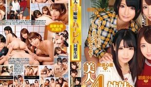 Exotic Japanese hottie Nanase Otoha, Miku Abeno, Cocoa Aisu, Saki Hatsuki in Most good pov, group sex JAV movie